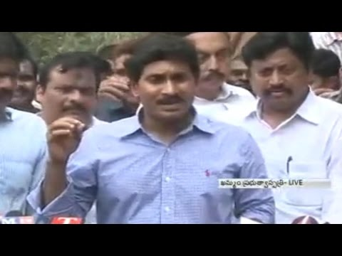 YS Jagan Speech Over Private bus plunges into canal near Khammam