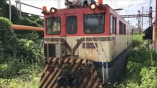 日本製鉄 くろがね線(鉱滓線)