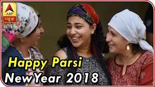 Happy Parsi New Year 2018 | ABP News