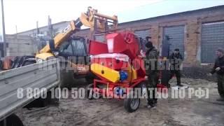 Доставка зернометателя А150РМ Волгоградская обл
