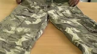 В1.  Микс военной одежды, камуфляж