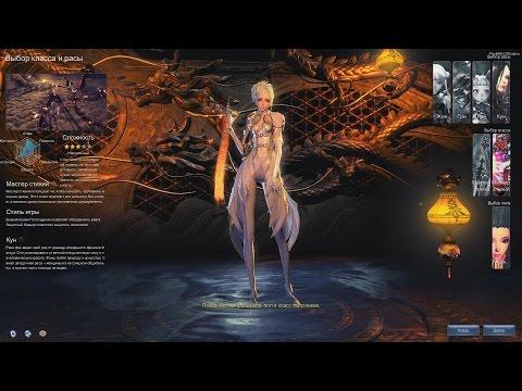 Blade and Soul online (русскоязычная версия) быстрый обзор
