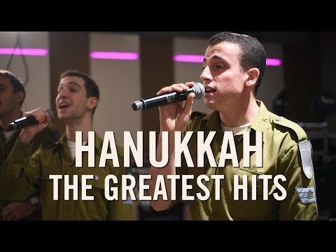Hanukkah: The Greatest Hits