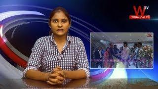 Warangal Daily News 13-01-2018 || Headlines || Warangal TV