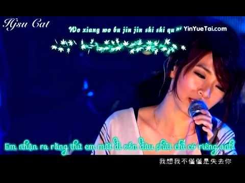 [Vietsub Kara] Chiếc Lá - 葉子 - Điền Phức Chân (Hebe) 田馥甄 (Cover)