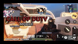 HOT NEWS: 😻CALL OF DUTY MOBILE NEW GAMEPLAY BY TESTER IN CHINA 😘👍