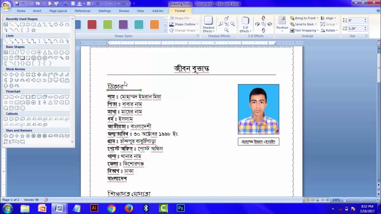 how to creat a cv in ms word  bangla