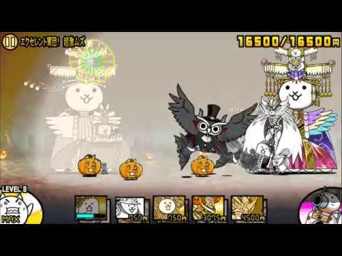 battle cats mega cat
