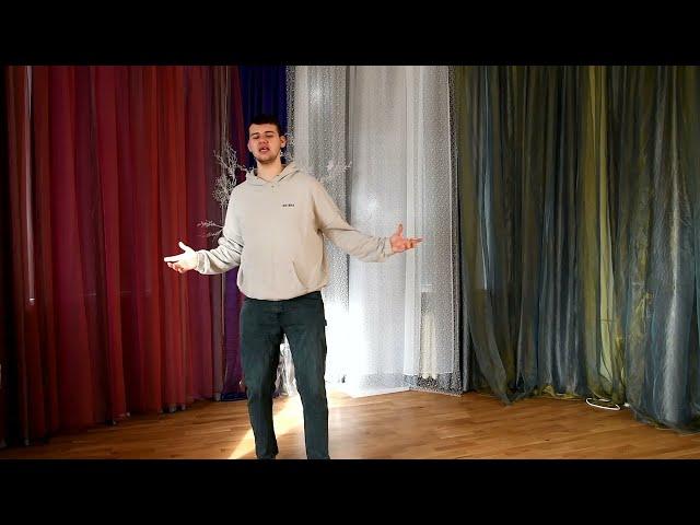 """POP iela 2021. Intars Busulis """"Dejo vientulību"""". Izpilda: Mārtiņš Poikāns. 1.kurss"""