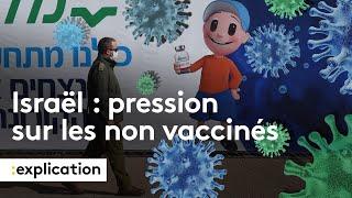 Israël : la vaccination contre le Covid-19, un