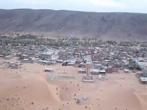 كرزاز فيديو تعريفي عن المنطقة