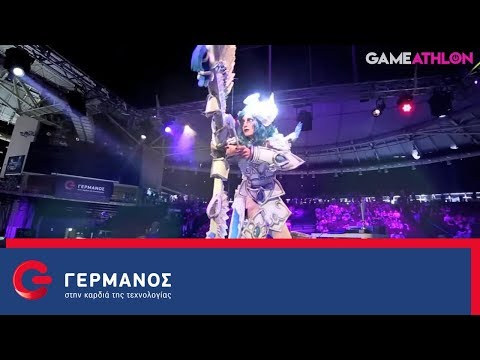 GameAthlon20182  & 3/6 | Γήπεδο Tae Kwon Do | GERMANOS