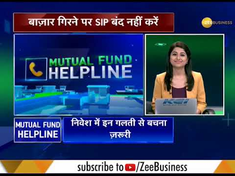 Mutual Fund Helpline: Solve all your mutual fund related queries, June 25, 2018