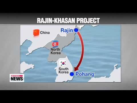 First trial shipment of Russian coal via N. Korea arrives in S. Korean port   나진