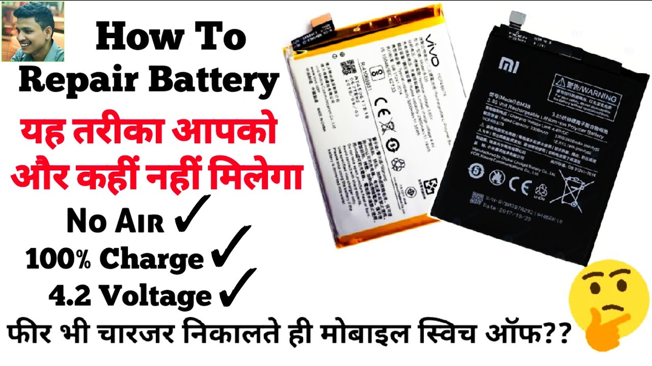 what type of battery is used in a cell phone
