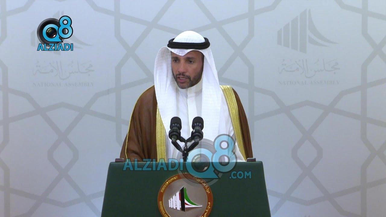 رئيس مجلس الأمة مرزوق الغانم: وضع خطة للانتهاء من تنفيذ التكليف الأميري السامي بشأن العفو بأسرع وقت