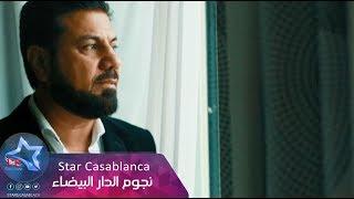 سعدون الشامي - ونيت (حصرياً) | 2019 | (Saadoun Al-Shamy - Wunit (Exclusive