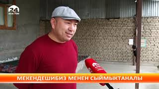 """""""Лучше всех"""" долбоорунун катышуучусу Мухаммадали Хасанахунов"""