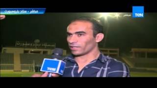 فيديو.. عبد الحفيظ: مستوي الأهلي جيد فى أول مباريات بيسيرو