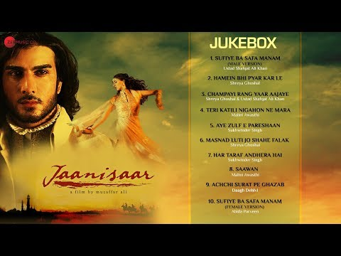Jaanisaar Audio Jukebox - Imran Abbas, Pernia Qureshi & Muzaffar Ali