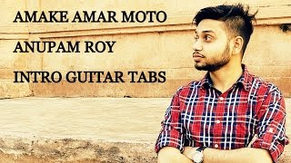 amake-amar-moto-thakte-dao-guitar-lead-chords-solo-tabs-part-guitar-lesson