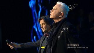 Борис Моисеев и Нильда Фернандез - На перекрестке двух дорог [2016]