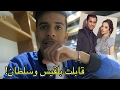 #تحدي_السفر2- رحله الكويت ب50 دينار بس؟!! | #2