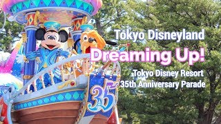 "NEW Tokyo Disneyland 35th Anniversary Parade ""Dreaming Up!""  (First Performance)"