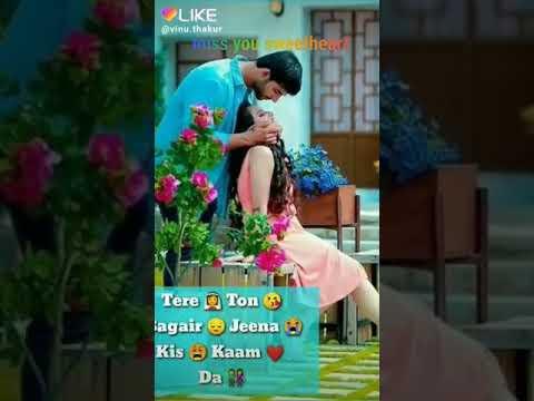 Tere Ton Bagair Jeena Kis Kaam Da Heart Touching Sad WhatsApp Video Status