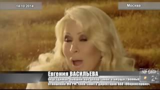 Владимир Жириновский о Евгении Васильевой и ее клипе 'Тапочки'