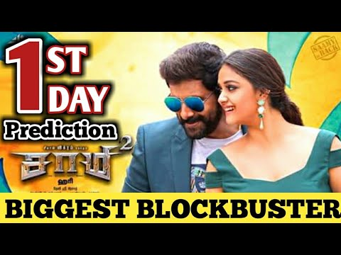 Saamy Square 1st Day Box Office Prediction | Chiyaan Vikram | Saamy 2 1st Day Collection