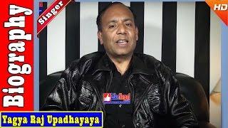 चर्चित गीत राइझुमा का गायक Yagya Raj Upadhayaya - Nepali Lok Singer Biography Video, Songs