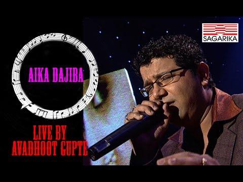 Aika Dajiba / A Live version by Avadhoot Gupte