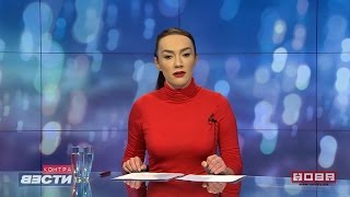 Саше политико - Контра вести 06 12 2015 ...