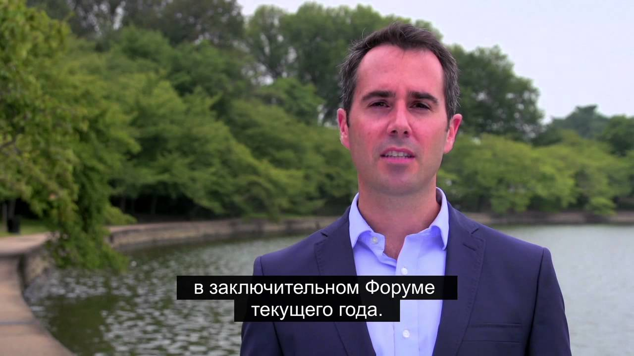 Download [RUSSIAN] U.S. Ambassador to OSCE Daniel Baer for Economic, Environmental Forum