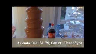 Шоколадный фонтан на свадьбе(, 2013-09-08T12:31:52.000Z)