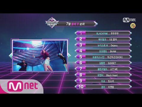What are the TOP10 Songs in 2nd week of July? M COUNTDOWN 180712 EP.578