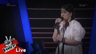 Baixar Αριάδνη Νεοφύτου - Dear Mr. President | 2o Live | The Voice of Greece