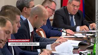 15.11.2018 Правительство Севастополя забирает помещения у Законодательного собрания