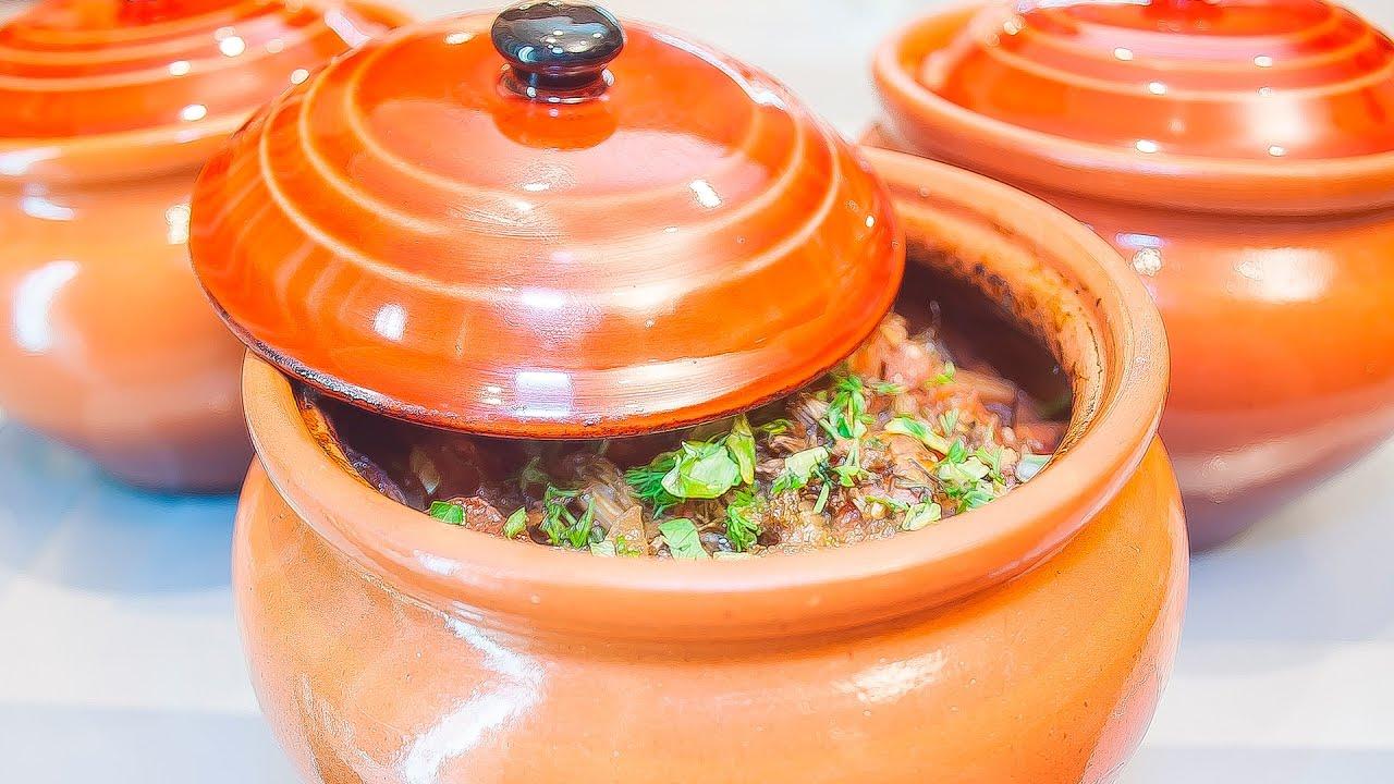 Жаркое из говядины с картошкой и овощами в горшочках, запеченное в духовке, вкусный рецепт!
