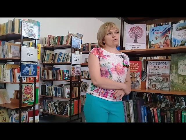 Изображение предпросмотра прочтения – ЕленаВоробьева читает произведение «Родина» К.М.Симонова