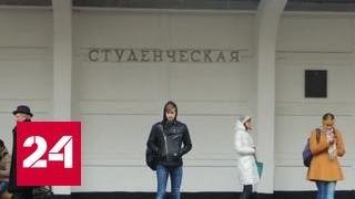 на Филевской линии метро начинается капремонт