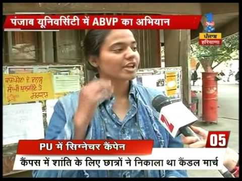 25 Reporter 25 Khabar | ABVP students did signature campaign for Indian army in Punjab university