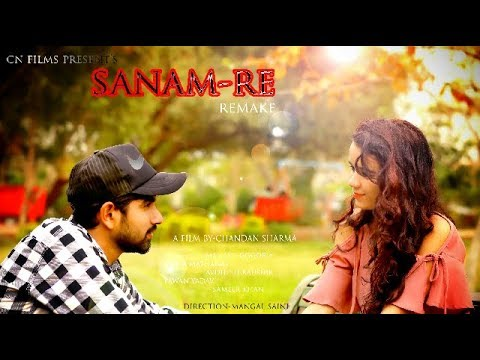 Sanam Re(Remake) | Cute Childhood Love Story | Direction- Chandan Sharma | Latest Song 2018.