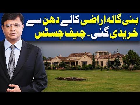 Dunya Kamran Khan Ke Sath - 28 Sep 2017 - Dunya News