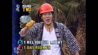 MXC: Most Extreme Elimination Challenge 502 - Religious Rights vs. Gay Rights