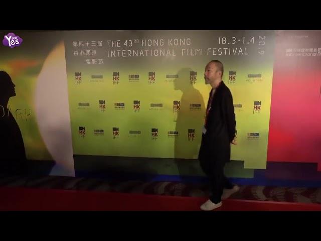 《Yes現場 全長無剪》第43屆香港國際電影節開幕禮