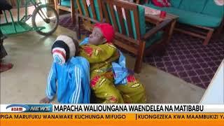 Mapacha walioungana, Maria na Consolata bado wako katika chumba cha wagonjwa mahututi
