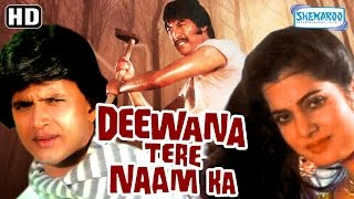 Deewana tere naam ka (hd) - mithun chakraborty, vijayeta pandit - old hindi movie-with eng subtitles