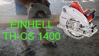 Обзор циркулярки Einhell TH CS 1400.